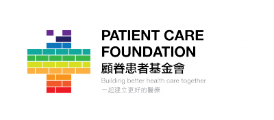 Patient Care Foundation